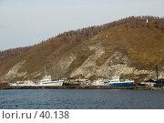 Купить «Вид на порт Байкал», фото № 40138, снято 15 октября 2006 г. (c) Саломатов Александр Николаевич / Фотобанк Лори