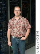 Купить «Инженер», фото № 40214, снято 2 июня 2005 г. (c) Саломатов Александр Николаевич / Фотобанк Лори
