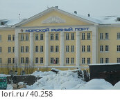 Купить «Мурманск. Морской рыбный порт», фото № 40258, снято 1 марта 2007 г. (c) Игорь Осадчий / Фотобанк Лори