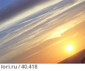 Купить «Солнце Италии», фото № 40418, снято 7 августа 2006 г. (c) Рамиль / Фотобанк Лори