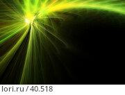 Купить «Комета», иллюстрация № 40518 (c) Вадим Пономаренко / Фотобанк Лори
