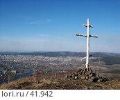 Купить «Вид с сопки на Читу», фото № 41942, снято 26 апреля 2007 г. (c) Сергей Васильев / Фотобанк Лори