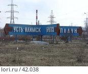 Купить «Указатель с направлениями в городе Братске», фото № 42038, снято 14 апреля 2004 г. (c) Саломатов Александр Николаевич / Фотобанк Лори