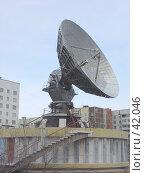 Купить «Спутниковая антенна в Братске», фото № 42046, снято 14 апреля 2004 г. (c) Саломатов Александр Николаевич / Фотобанк Лори