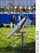 Купить «Параболическая антенна», фото № 42362, снято 8 апреля 2007 г. (c) Крупнов Денис / Фотобанк Лори