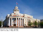 Купить «Здание городской администрации города Кемерово», фото № 42610, снято 12 мая 2007 г. (c) Вадим Пономаренко / Фотобанк Лори