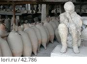 Купить «Экспонаты из Помпей», фото № 42786, снято 24 мая 2006 г. (c) Татьяна Белова / Фотобанк Лори
