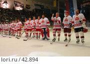 Купить «Легендарная сборная СССР по хоккею, ветераны, Саратов», фото № 42894, снято 10 сентября 2006 г. (c) 1Andrey Милкин / Фотобанк Лори