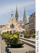 Купить «Франция. Шартр.», эксклюзивное фото № 42942, снято 6 мая 2007 г. (c) Юлия Кузнецова / Фотобанк Лори