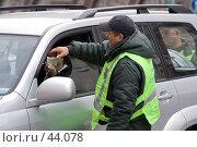Оплата услуг парковки (2007 год). Редакционное фото, фотограф Юрий Синицын / Фотобанк Лори