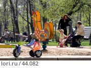 Купить «Детская площадка», фото № 44082, снято 8 мая 2007 г. (c) Юрий Синицын / Фотобанк Лори