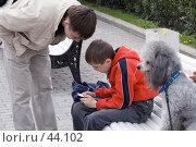 Купить «Две головы и собака», фото № 44102, снято 13 мая 2007 г. (c) Юрий Синицын / Фотобанк Лори