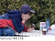 Купить «Как быстро кончился морс», фото № 44114, снято 13 мая 2007 г. (c) Юрий Синицын / Фотобанк Лори