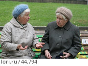 Купить «Бабушки на отдыхе», эксклюзивное фото № 44794, снято 22 октября 2006 г. (c) Ирина Терентьева / Фотобанк Лори