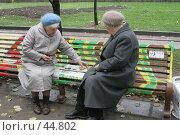 Бабушки-доминошницы, эксклюзивное фото № 44802, снято 22 октября 2006 г. (c) Ирина Терентьева / Фотобанк Лори