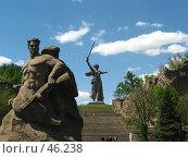 Купить «Мамаев курган г. Волгоград», фото № 46238, снято 15 мая 2007 г. (c) Александр Литовченко / Фотобанк Лори
