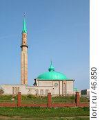 Купить «Соборная мечеть г. Елабуга», фото № 46850, снято 20 мая 2007 г. (c) Кучкаев Марат / Фотобанк Лори