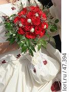 Купить «Букет невесты», фото № 47394, снято 7 октября 2006 г. (c) Сергей Байков / Фотобанк Лори
