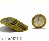Купить «Карьерный рост», фото № 47510, снято 26 мая 2007 г. (c) Куприянов Евгений / Фотобанк Лори