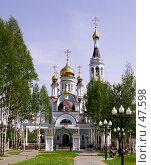 Купить «Чебоксары. Покровский собор.», фото № 47598, снято 24 мая 2007 г. (c) Рыжов Андрей / Фотобанк Лори