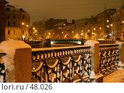 Купить «Санкт-Петербург, вид на реку Мойку», фото № 48026, снято 17 декабря 2005 г. (c) Александр Секретарев / Фотобанк Лори