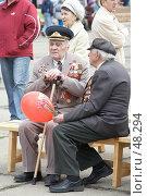 Купить «Зарисовки в День Победы», фото № 48294, снято 9 мая 2007 г. (c) Сергей Байков / Фотобанк Лори