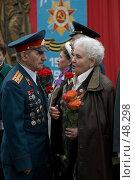Купить «Зарисовки в День Победы», фото № 48298, снято 9 мая 2007 г. (c) Сергей Байков / Фотобанк Лори