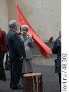 Купить «Зарисовки в День Победы», фото № 48302, снято 9 мая 2007 г. (c) Сергей Байков / Фотобанк Лори