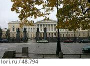 Купить «Санкт-Петербург, Михайловский дворец», фото № 48794, снято 22 октября 2005 г. (c) Александр Секретарев / Фотобанк Лори
