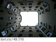 Купить «Дворы-колодцы», фото № 49110, снято 3 мая 2003 г. (c) Vasily Smirnov / Фотобанк Лори