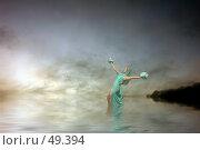 Купить «Навстречу утренней мечте», фото № 49394, снято 18 июня 2018 г. (c) Александр Тараканов / Фотобанк Лори