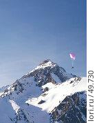 Купить «Полет над горами», фото № 49730, снято 14 ноября 2018 г. (c) Соснина Светлана / Фотобанк Лори