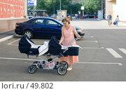 Купить «Двухместная парковка», фото № 49802, снято 27 мая 2007 г. (c) Юрий Синицын / Фотобанк Лори