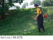 Купить «Газонокосильщик», фото № 49878, снято 31 мая 2007 г. (c) Ivan I. Karpovich / Фотобанк Лори