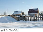 Купить «Заводоуковск. Зимний сельский пейзаж», фото № 50426, снято 24 сентября 2018 г. (c) Александр Тараканов / Фотобанк Лори
