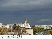 Город Сыктывкар. Стоковое фото, фотограф Вячеслав Осокин / Фотобанк Лори