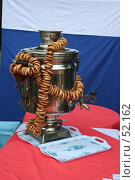 Купить «Чай ко Дню независимости или самовар с баранками на фоне российского триколора», фото № 52162, снято 10 июня 2007 г. (c) Захаров Владимир / Фотобанк Лори