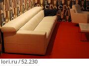 Купить «Интерьер гостиной...», фото № 52230, снято 18 апреля 2007 г. (c) Крупнов Денис / Фотобанк Лори