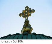 Купить «Крест на куполе кронштадтского Никольского Морского собора в закатных лучах солнца», фото № 53106, снято 3 июня 2007 г. (c) Людмила Жмурина / Фотобанк Лори