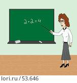 Купить «Учительница», иллюстрация № 53646 (c) Сергей Лаврентьев / Фотобанк Лори