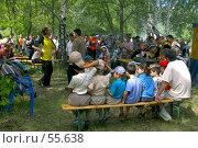 Купить «Люди на празднике Сабантуй», фото № 55638, снято 15 декабря 2018 г. (c) Талдыкин Юрий / Фотобанк Лори
