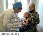 """Купить «В прививочном кабинете: """"Тетя, не надо!""""», фото № 56886, снято 9 ноября 2004 г. (c) 1Andrey Милкин / Фотобанк Лори"""