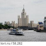 Купить «Сталинская высотка на Котельнической набережной», фото № 58282, снято 2 июня 2007 г. (c) urchin / Фотобанк Лори