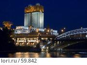 Купить «Академия Наук», фото № 59842, снято 20 июля 2019 г. (c) Угоренков Александр / Фотобанк Лори