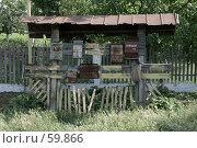 Купить «Почта в крымском посёлке», фото № 59866, снято 2 июня 2007 г. (c) Алексей Судариков / Фотобанк Лори