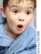 Купить «Удивление симпатичного ребенка в синем халате», фото № 59998, снято 17 апреля 2007 г. (c) Останина Екатерина / Фотобанк Лори