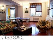 Купить «Интерьер. Гостиная», фото № 60046, снято 3 октября 2006 г. (c) Ирина Мойсеева / Фотобанк Лори