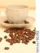 Купить «Белая чашка с кофейными зернами стоит на кофейных зернах», фото № 60082, снято 3 ноября 2006 г. (c) Останина Екатерина / Фотобанк Лори