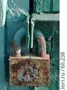 Купить «Ржавый замок», фото № 60238, снято 13 июня 2007 г. (c) Михаил Браво / Фотобанк Лори