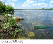 Загрязнение окружающей среды (2007 год). Редакционное фото, фотограф Филипп Яндашевский / Фотобанк Лори